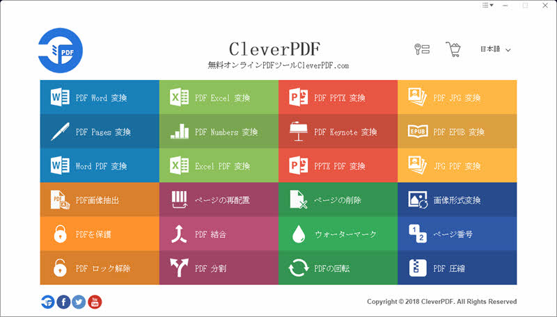 cleverpdf for windows ui